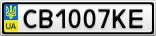 Номерной знак - CB1007KE