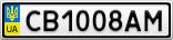 Номерной знак - CB1008AM