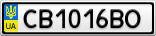 Номерной знак - CB1016BO