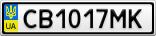 Номерной знак - CB1017MK