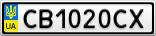 Номерной знак - CB1020CX