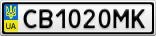 Номерной знак - CB1020MK