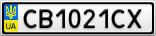 Номерной знак - CB1021CX