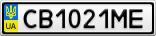 Номерной знак - CB1021ME