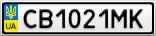 Номерной знак - CB1021MK