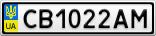 Номерной знак - CB1022AM