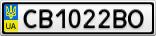 Номерной знак - CB1022BO