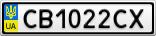 Номерной знак - CB1022CX