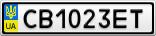 Номерной знак - CB1023ET