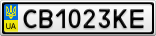 Номерной знак - CB1023KE