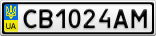 Номерной знак - CB1024AM