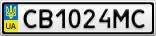 Номерной знак - CB1024MC