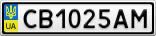 Номерной знак - CB1025AM