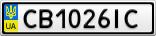 Номерной знак - CB1026IC