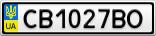 Номерной знак - CB1027BO