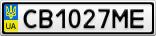 Номерной знак - CB1027ME