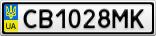 Номерной знак - CB1028MK
