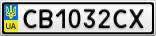 Номерной знак - CB1032CX