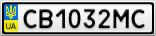 Номерной знак - CB1032MC