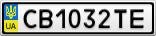Номерной знак - CB1032TE
