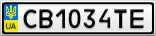 Номерной знак - CB1034TE