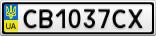 Номерной знак - CB1037CX