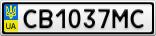 Номерной знак - CB1037MC