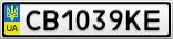 Номерной знак - CB1039KE