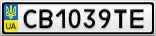 Номерной знак - CB1039TE