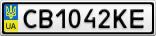 Номерной знак - CB1042KE