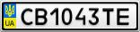 Номерной знак - CB1043TE