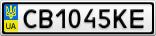 Номерной знак - CB1045KE