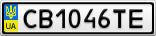 Номерной знак - CB1046TE