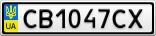 Номерной знак - CB1047CX
