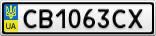 Номерной знак - CB1063CX