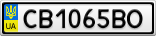 Номерной знак - CB1065BO