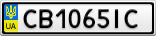 Номерной знак - CB1065IC