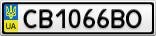 Номерной знак - CB1066BO