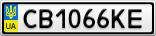 Номерной знак - CB1066KE