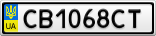 Номерной знак - CB1068CT