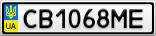 Номерной знак - CB1068ME