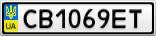Номерной знак - CB1069ET