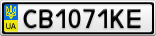 Номерной знак - CB1071KE
