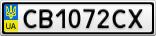 Номерной знак - CB1072CX