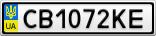 Номерной знак - CB1072KE
