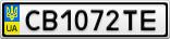 Номерной знак - CB1072TE