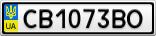 Номерной знак - CB1073BO