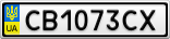 Номерной знак - CB1073CX