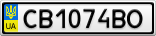 Номерной знак - CB1074BO
