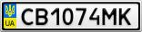 Номерной знак - CB1074MK